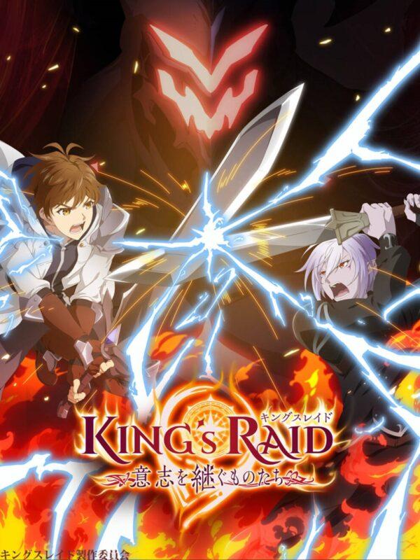 King's Raid Ishi wo Tsugumono-tachi [16/26] [Sub esp] [MEGA 1 link]