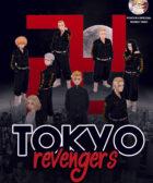 descargar tokyo revengers